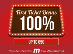 first ticket bonus (1)