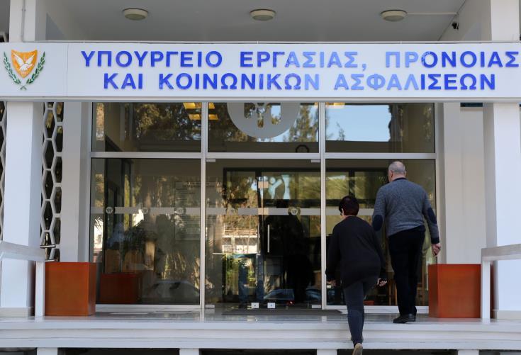 Υποβολή αιτήσεων για τα Ειδικά Σχέδια του Υπουργείου Εργασίας περιόδου 1–30 Σεπτεμβρίου 2020