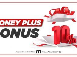money plus (1)