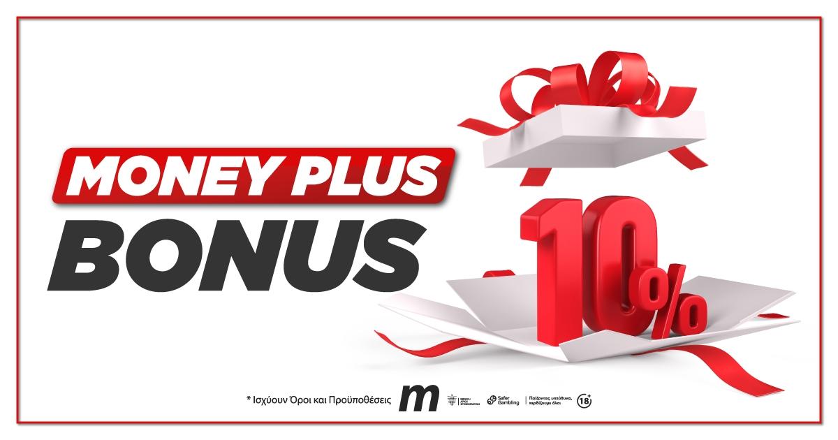 Money+ Bonus!