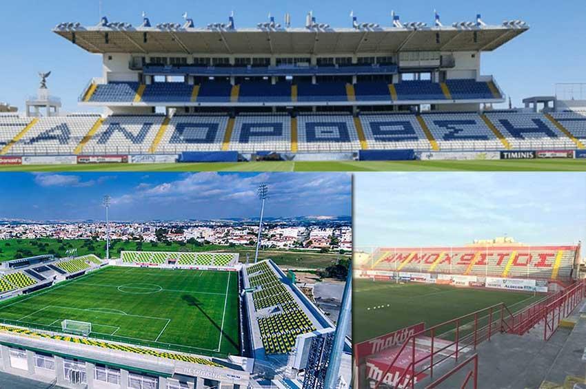 stadia-ammoxwstos-ghpeda-papadopoulos-arena.1ec16918ecd33ccafb427e6b6042fd92
