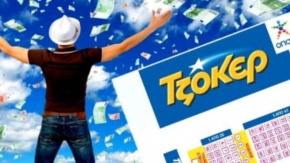 Βρέθηκε τυχερός στο Τζόκερ – Κέρδισε €4,6 εκατ.