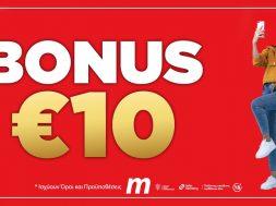 €10 Registration Bonus