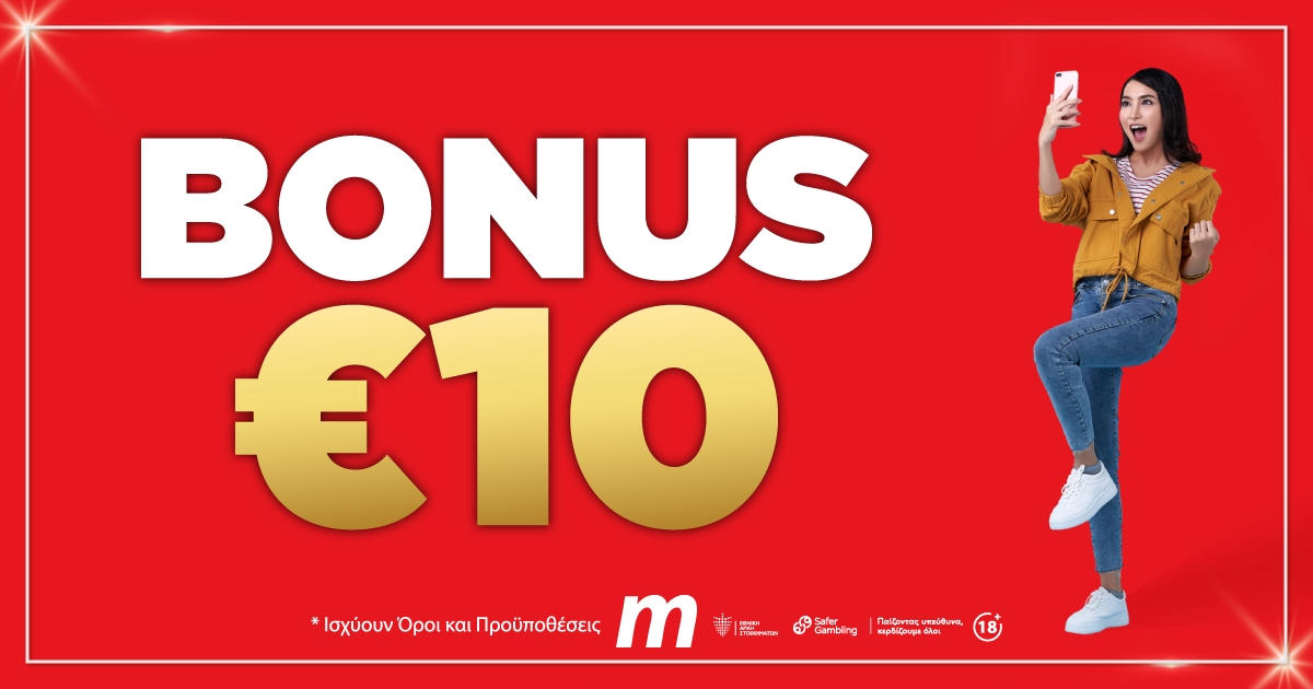 €10 Registration Bonus!