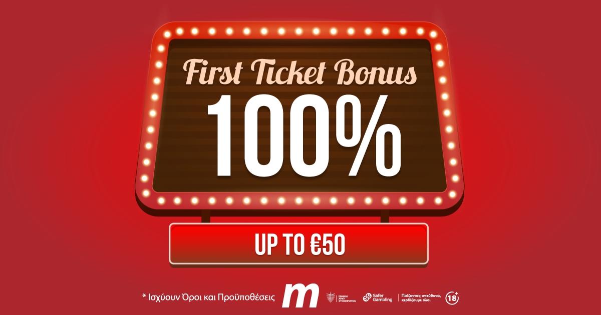 First TIcket Bonus (2)