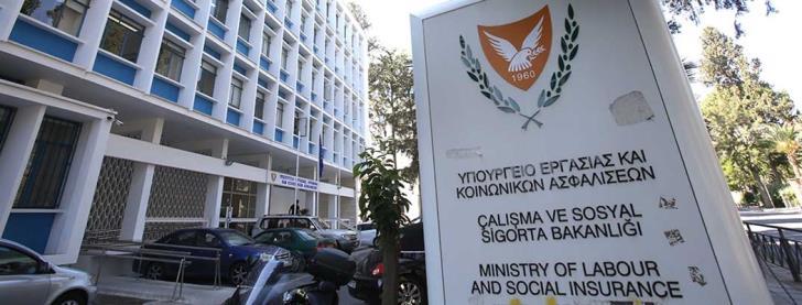 Άνοιξαν 30 θέσεις Επιθεωρητή στο Υπουργείο Εργασίας
