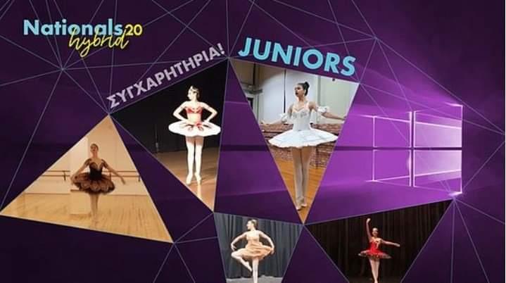 Με έξι μετάλλια διακρίθηκε η Σχολή Μπαλέτου της Κατερίνας Πουπάζη σε πανελλήνιο διαγωνισμό