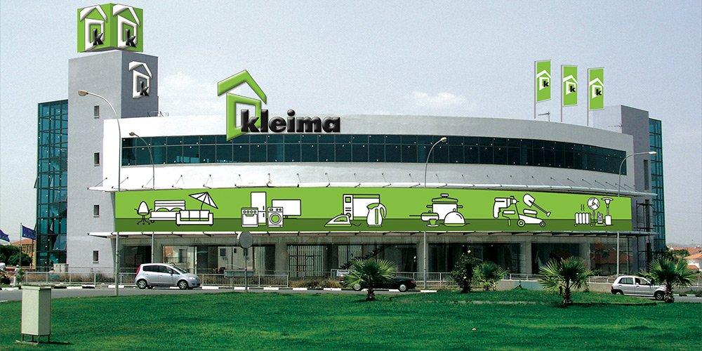 Kleima : Ενημέρωση για την λειτουργία των καταστημάτων μετά τα νέα μέτρα