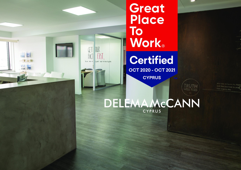 H DELEMA McCANN κερδίζει την πιστοποίηση Great Place to Work®