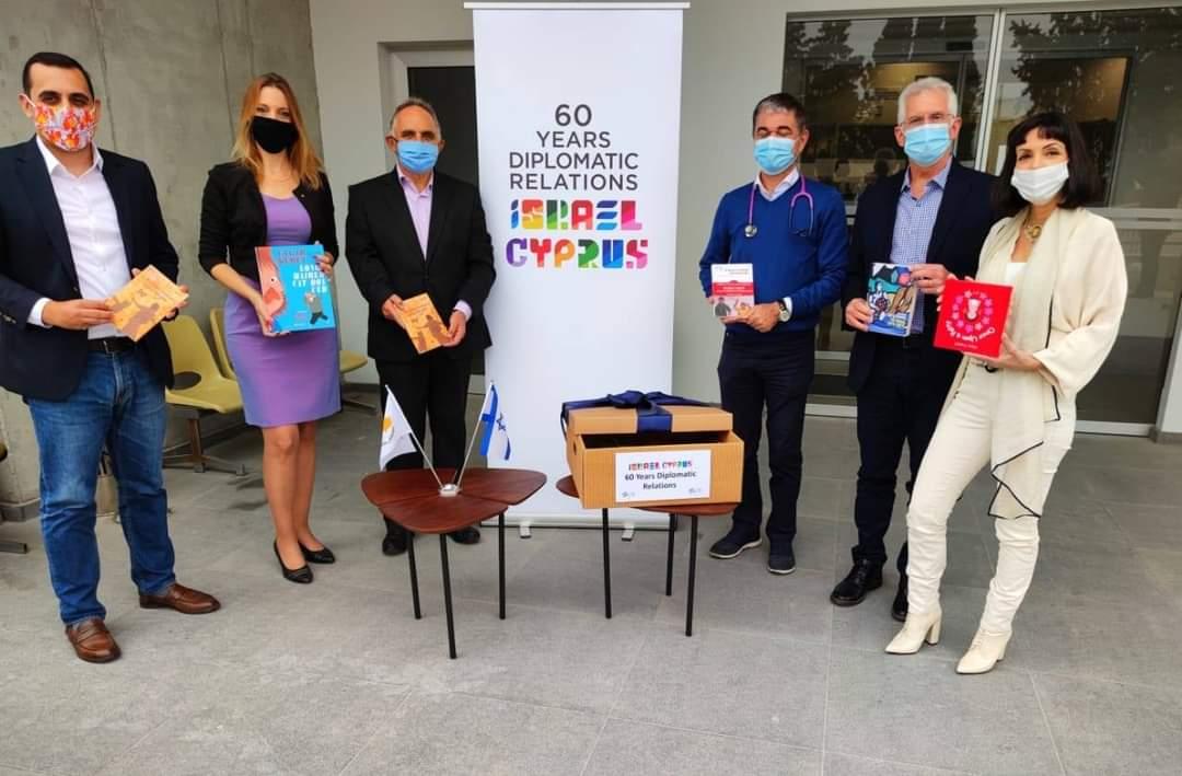 Η Πρεσβεία του Ισραήλ στήριξε την Παιδιατρική του Νοσ. Λάρνακας