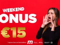 Weekend €15 (2)
