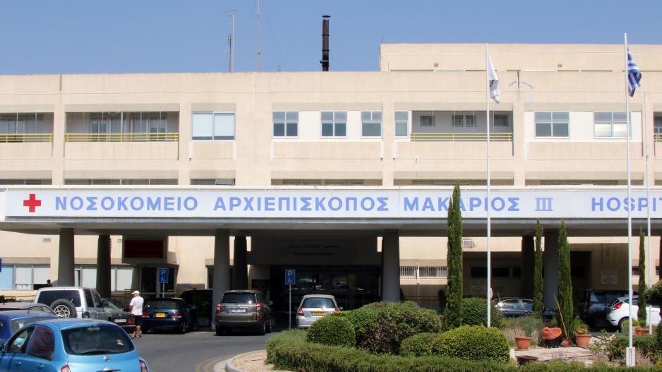 Στο Μακάρειο Νοσοκομείο βρέφος ενός μηνός με κορωνοϊό