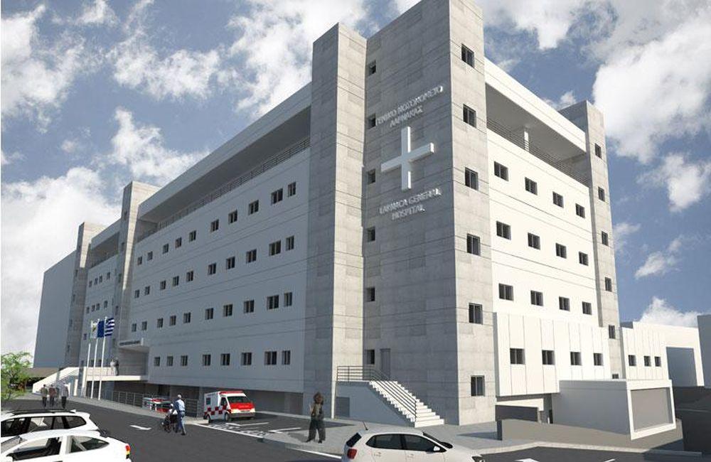 Χάρισαν 36 κλίνες στο Γενικό Νοσοκομείο Λάρνακας