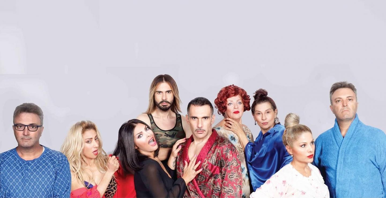 Έρχεται στο Παττίχειο Δημοτικό Θέατρο Λάρνακας η κωμωδία «Το Κύκνειο Χάσμα»