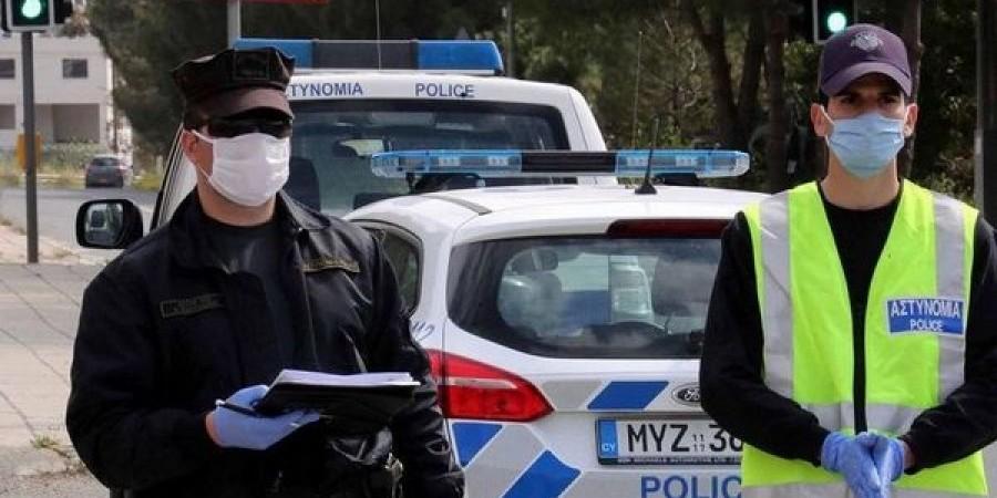 Σε 32 καταγγελίες πολιτών και 4 υποστατικών για παραβίαση μέτρων κατά της Covid-19, προέβη η Αστυνομία