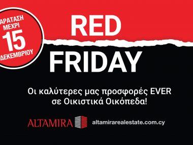 ALTAMIRARed_friday_extension