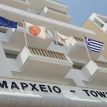 Dimarxo-Larnakas.jpg