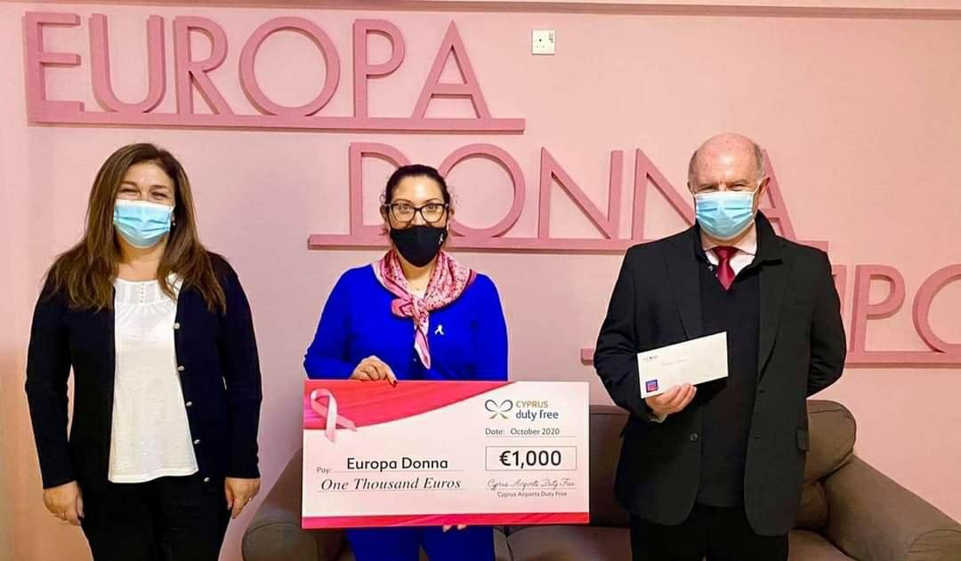Δίπλα στην Europa Donna τα Duty Free Αεροδρομίου