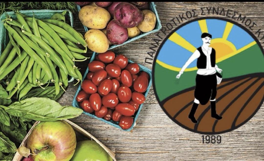Παναγροτικός Σύνδεσμος Κύπρου: Συμμετέχει στο έργο «Smart RuralEntrepreneurship – SmartRural»