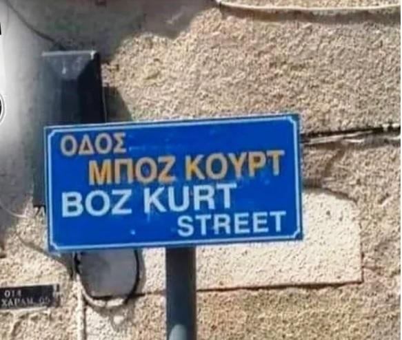 ΕΔΕΚ Λάρνακας: Να αλλάξει το όνομα της οδού Μποζκούρτ