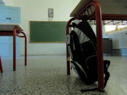 σχολειο 7