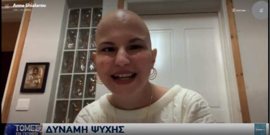 Άννα Σιάλαρου: Μιλά στο ΣΙΓΜΑ για τη μάχη με τον «Bob τον κουβαράκι» (BINTEO)