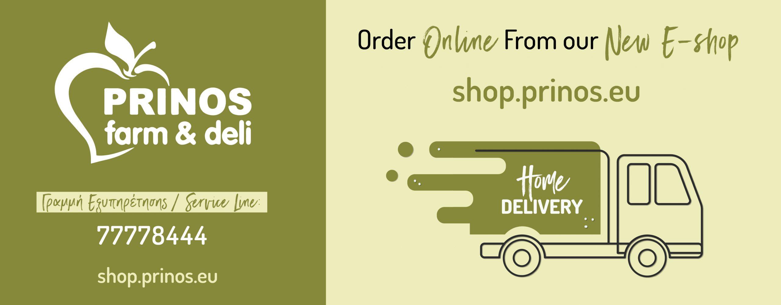 Prinos Home Delivery / Store Pickup – Υπηρεσία κατοίκων διανομής από τον Prino Farm & Deli σε Λάρνακα και Λευκωσία.