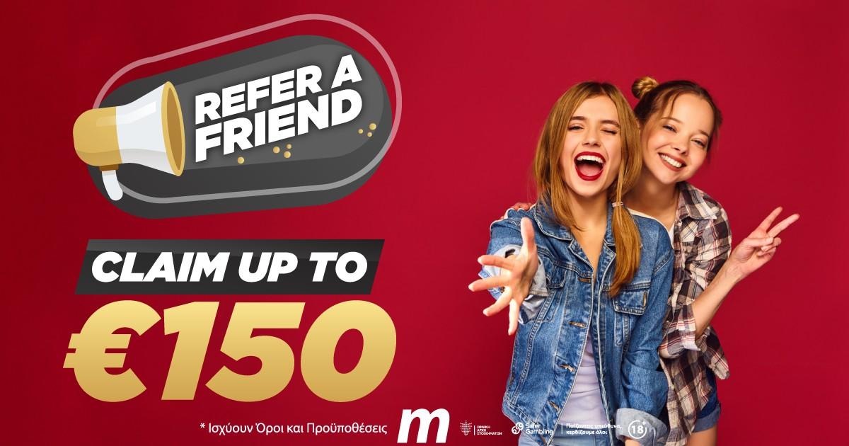 Refer a Friend Bonus – Γιατί η διασκέδαση με φίλους είναι πάντοτε περισσότερη!