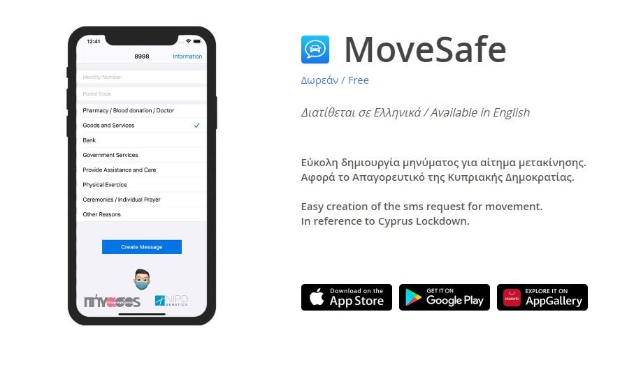 Λάρνακα: Συμπολίτες μας έφτιαξαν μια πρωτότυπη εφαρμογή για τις μετακινήσεις