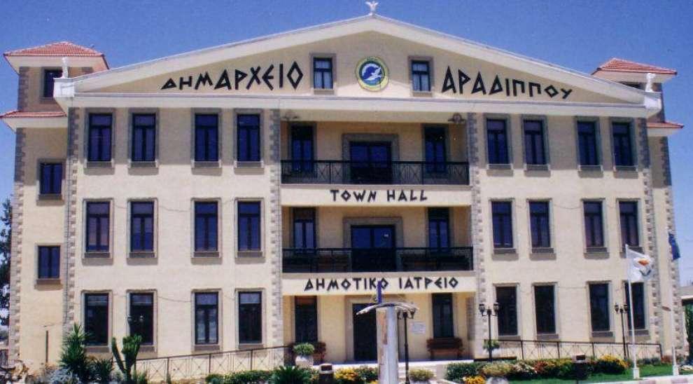 Ο Δήμος Αραδίππου αντιτίθεται σε συγχώνευση του με τον Δήμο Λάρνακας