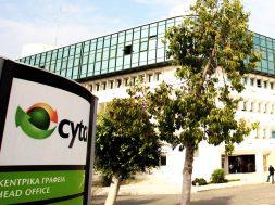 cyta-1.jpg
