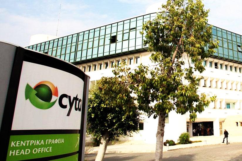 Cyta: Αναστολή διακοπής υπηρεσιών λόγω απλήρωτων λογαριασμών