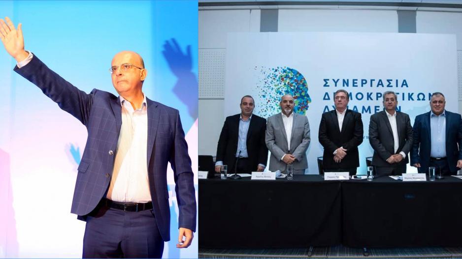 ΛΑΡΝΑΚΑ: Αυτοί είναι οι υποψήφιοι της ΔΗΠΑ – Συνεργασία Δημοκρατικών Δυνάμεων