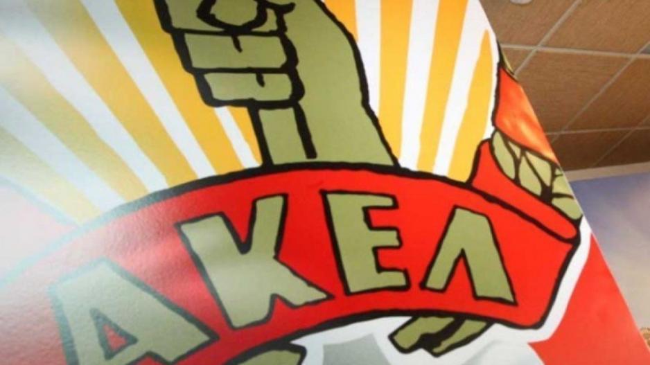 Λάρνακα: Ιδού η εξάδα του ΑΚΕΛ για Βουλευτικές