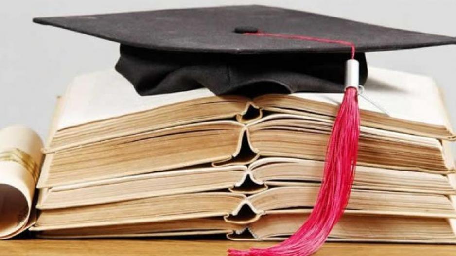 250 υποτροφίες σε Κύπριους φοιτητές για Πανεπιστήμιο στη Βρετανία