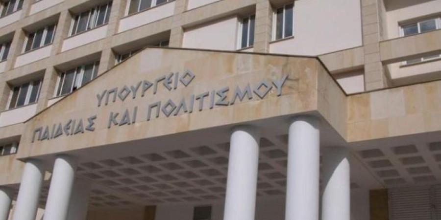 Έναρξη εγγραφών στα Κρατικά Ινστιτούτα στις 15 Μαρτίου