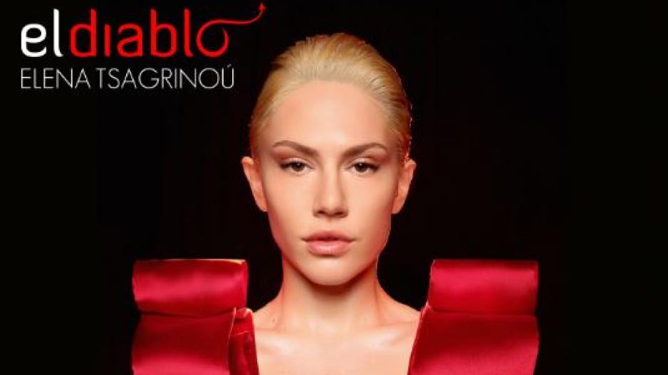 Ακούστε το ρεφρέν του τραγουδιού που θα μας εκπροσωπήσει στην Eurovision