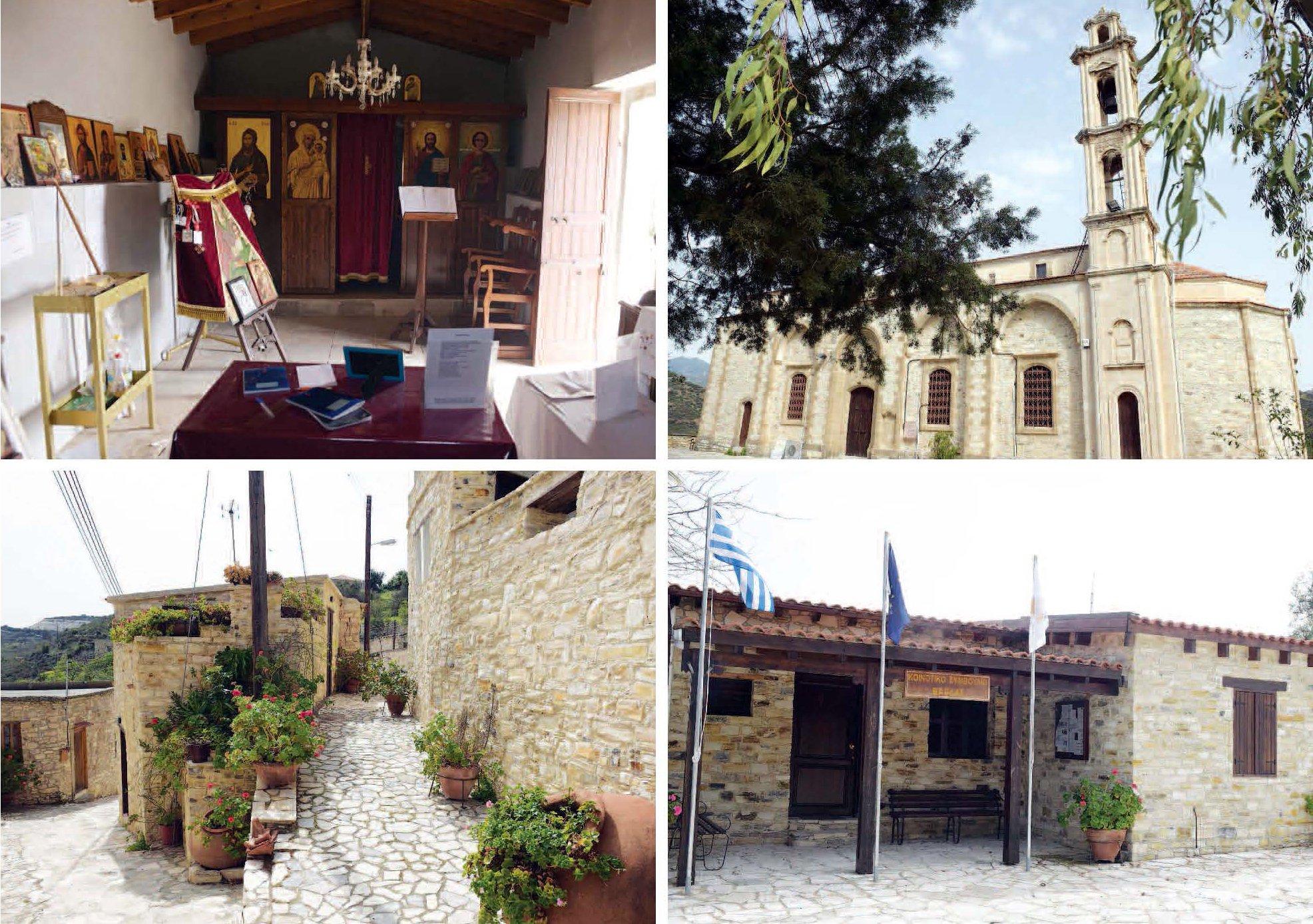 Πάμε μια εκδρομή στο ορεινό χωριό της επαρχίας Λάρνακας τη Βάβλα (φωτογραφίες)