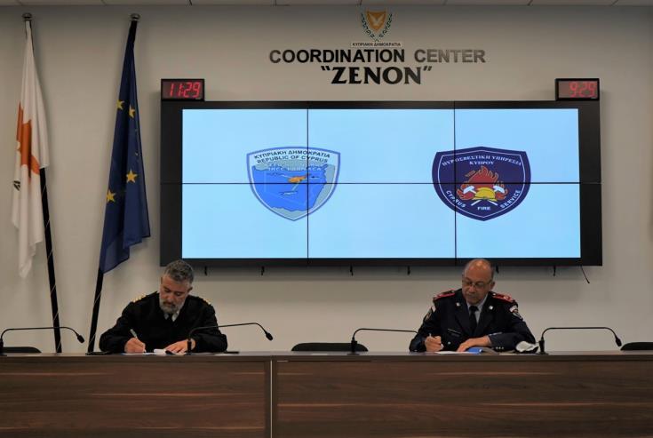 Υπογράφηκε μνημόνιο συνεργασίας μεταξύ Πυροσβεστικής Υπηρεσίας και του ΚΣΕΔ