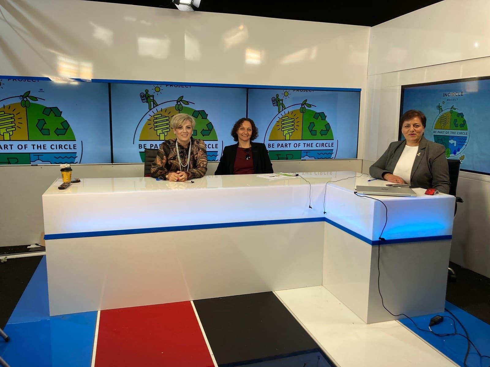 Διαδικτυακή Συζήτηση για την Κυκλική Οικονομία από την Αναπτυξιακή Εταιρεία Επαρχιών Λάρνακας Αμμοχώστου