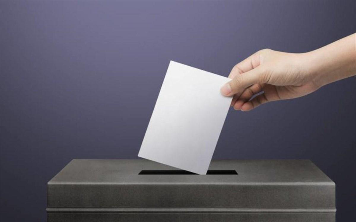 Παράταση στην υποβολή αιτήσεων για στελέχωση εκλογικών κέντρων