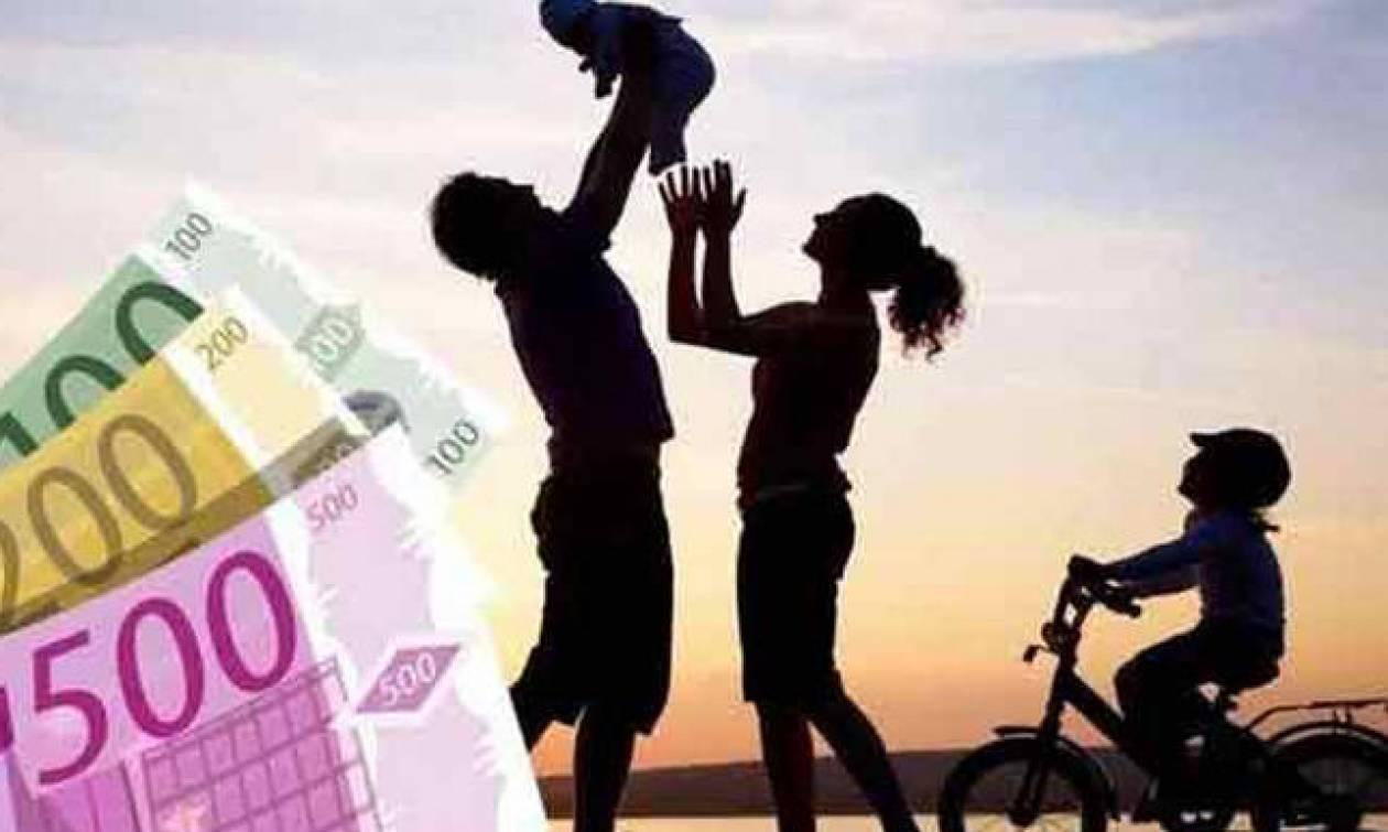Επίδομα τέκνου: Ξεκίνησαν οι αιτήσεις – Πότε θα γίνουν πληρωμές