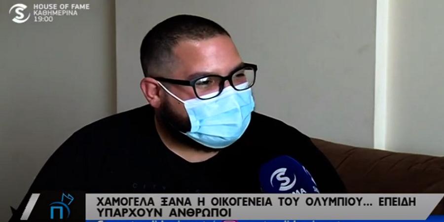 Χαμογελά ξανά η οικογένεια του Ολύμπιου:«Δεν έχω λόγια να πω πως νιώθω» (BINTEO)