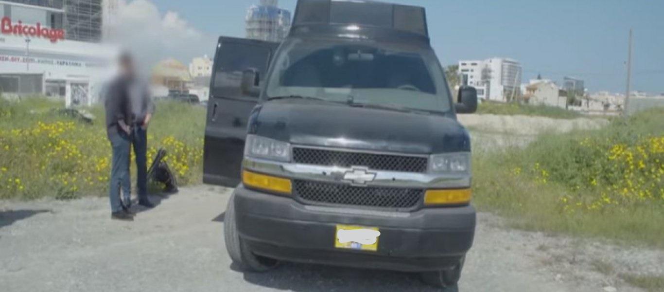 Στοιχεία και μαρτυρία για ποινικά αδικήματα για το κατασκοπευτικό βαν που κυκλοφορούσε στη Λάρνακα