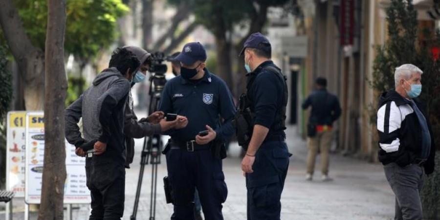 Δείτε ποια πόλη είναι στην πρώτη θέση των καταγγελιών για παραβίαση των μέτρων – 11.493 οι έλεγχοι παγκύπρια