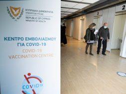Εμβολιασμός κατά του COVID-19 //Vaccination a