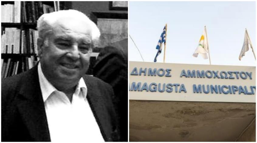 Θλίψη στο Δήμο Αμμοχώστου: Απεβίωσε ο Ανδρέας Σιοπαχάς