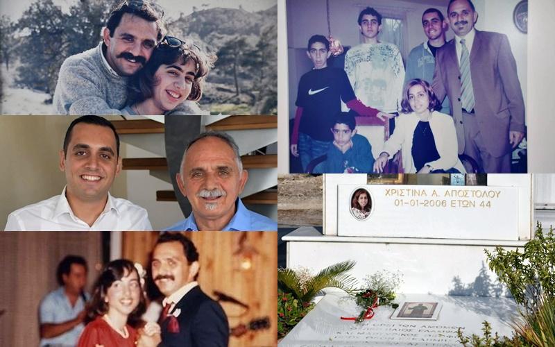 15 χρόνια χωρίς τη Χριστίνα. 15 χρόνια με το Ίδρυμα Χριστίνα Αποστόλου… Έγινε μάνα για εκατοντάδες
