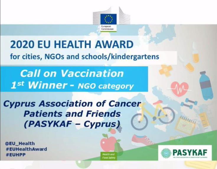 Πρώτο βραβείο της ΕΕ για την υγεία 2020 στον ΠΑΣΥΚΑΦ