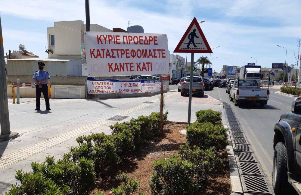 Στους δρόμους οι επιχειρηματίες της ελεύθερης περιοχής Αμμοχώστου